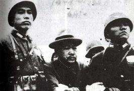 谷寿夫被押赴刑场