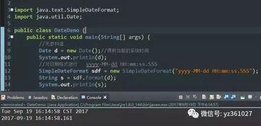 Java的常用类都有哪些 下
