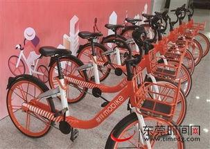 ...布会现场展示的新款摩拜单车 东莞时报记者   摄 -东莞时报多媒体数...
