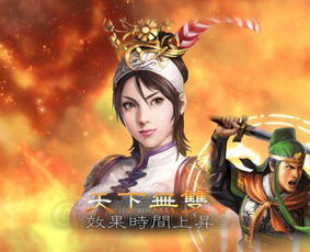 王者荣耀武道大会怎么打?