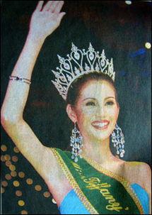 泰国2006年人妖小姐出炉 比赛收入捐王室