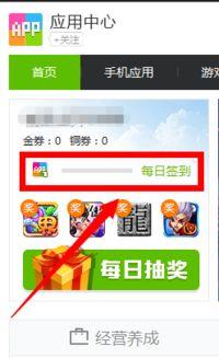 QQ应用达人图标怎么点亮 设置迷你卡显示图标
