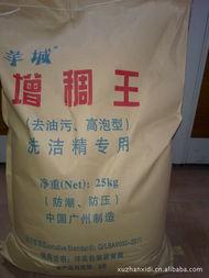 ...稠剂 与棕榈油6502 椰子油6501配伍 高粘度透明 洗涤剂