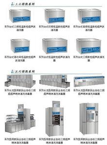 器、恒温仪器、磁力搅拌仪器、超声美容仪器及超声波清洗设备的专业...