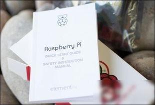 树莓派是什么 树莓派raspberry pi功能