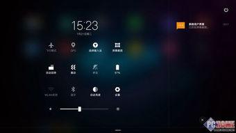 全面升级 技德平板Remix OS 1.5体验 全文