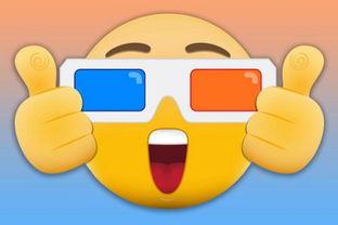 表情包当电影主角 Emoji大电影讲述表情包的冒险