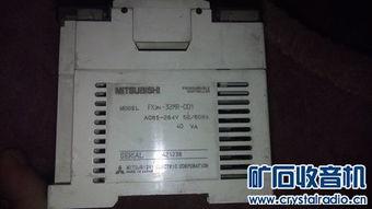 三菱触摸屏F940和三菱PLC 新人交换专区