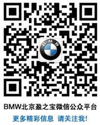 mw.com.cn   地址:北京市朝阳区利泽东二路二号   北京盈之宝望京4S...