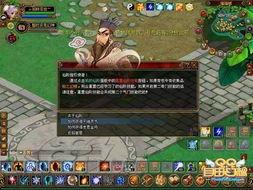 QQ自由幻想 勇者的炼狱强势开启
