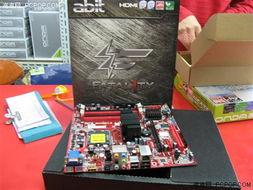 与MCP73玩到底 升技I版690G市售799元