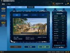 ...兽争霸官方对战平台RPG游戏大厅今日上线