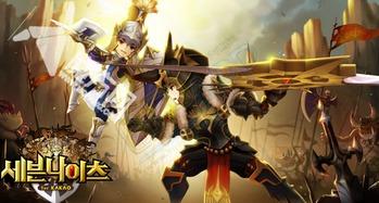 七骑士流星英雄阿拉贡值得培养吗 阿拉贡竞技场搭配什么英雄好