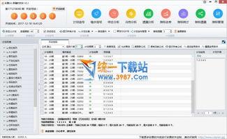新疆时时彩计划软件 彩票GG 新疆时时彩计划 v2.1 最新版 免费下载 统...