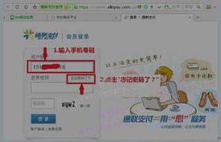 2017年湖北中医药大学博士报名网上缴费绑定问题解决方法