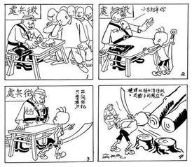 腾讯漫画怎么收藏下载漫画