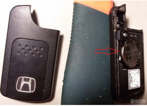 斯柯达钥匙怎么换电池