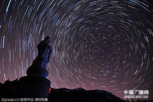 穿越时空的幻觉 崂山华严寺景区现壮美星空 生活频道