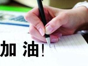 高考考前各科复习