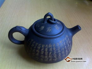 紫砂壶的 开壶