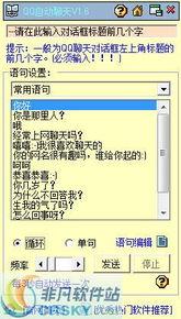 如何使用QQ聊天软件的截图功能