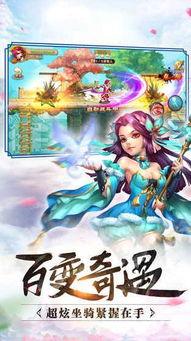 九霄剑天游戏下载 九霄剑天游戏安卓版 V2.6.0 友情手游站