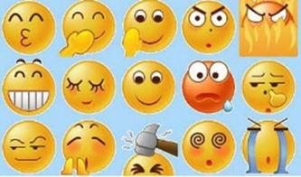表情包3.0时代 你如何 表情