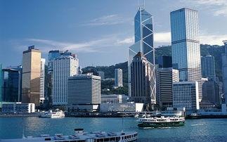 迎 一带一路 香港莫失机遇