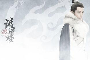 林殊,是晋阳长公主与大元帅林燮的独生子,十三岁上战场,是奇兵绝...