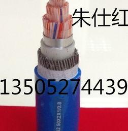 矿用通信电缆型号 红旗电缆价格 矿用通信电缆型号 红旗电缆型号规格