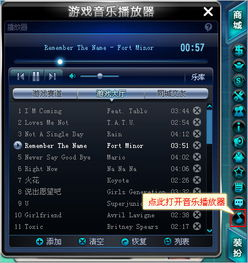 怎么自定义QQ空间背景音乐的歌名