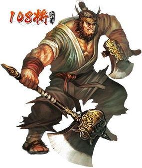英雄的实力,对山贼流寇进行讨伐,直至与腐败的官府对抗.同时玩家...