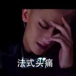 黑界知名人士榜单2016-阳痿跟长期年少打飞机有关系吗 长痘和抽烟有...