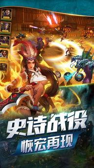 龙腾无双官方下载 龙腾无双官方唯一正版手游V1.0下载 66游戏网