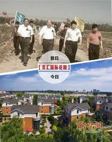 ...建集团热烈庆贺漯河建省辖市30周年
