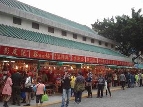 ...下 系列之三 香港黄大仙庙