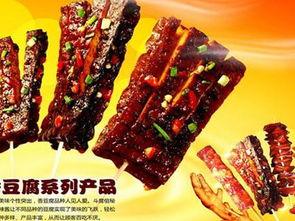 斗腐倌香豆腐能开店的地方很多