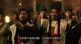 倚天屠龙记之魔教教主 -图片中心_网易娱乐