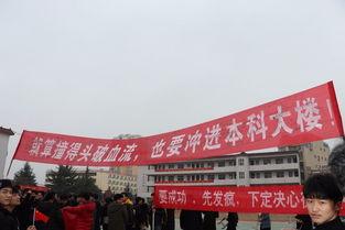 ...拍河南柘城高中高考百日誓师大会,2000名学子齐宣誓