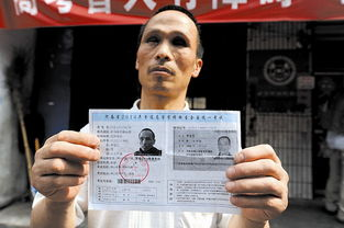 46岁盲人备战高考