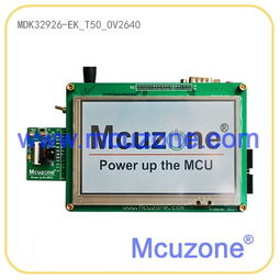 MDK32926 EK T50 OV2640摄像头开发板 基于新唐N32926U1DN ,...