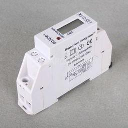 smartenergymeter-Electrical Meter(smart energy meter) din rail