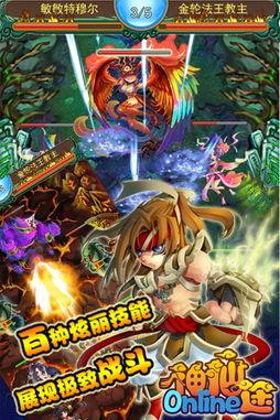 修仙,联手拯救苍生,演绎了一场侠与义、道与情的飘渺仙途!