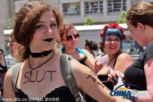 以色列 荡妇大游行 抗议性暴力 引路人侧目