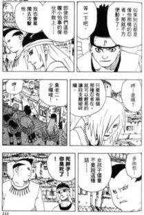 火影忍者漫画177话 音之忍者四人组 10
