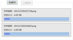 html在线添加图片