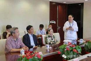 香港黄大仙高手论坛地理教师网