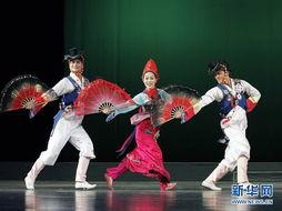 朝鲜平壤艺术团在中国演出