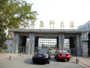 天津专科学校排名2015,天津有哪些专科学校名单和排名
