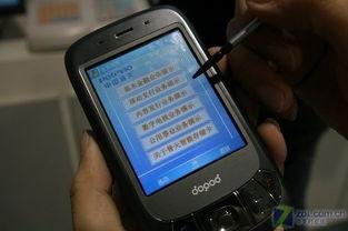 还有一款针对于JAVA手机的版本(展示机为摩托罗拉E6).当把...